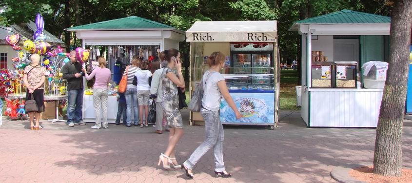 Киоски с едой   BR Парк Челюскинцев  г. Минск  Беларусь