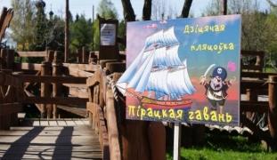 Детская площадка   Дудутки