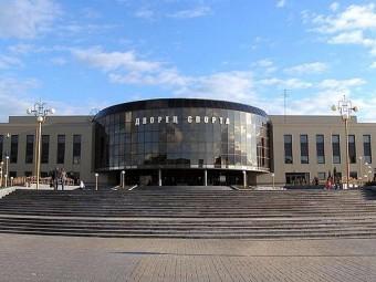 Ледовый дворец  дворец спорта   г. Витебск  Беларусь