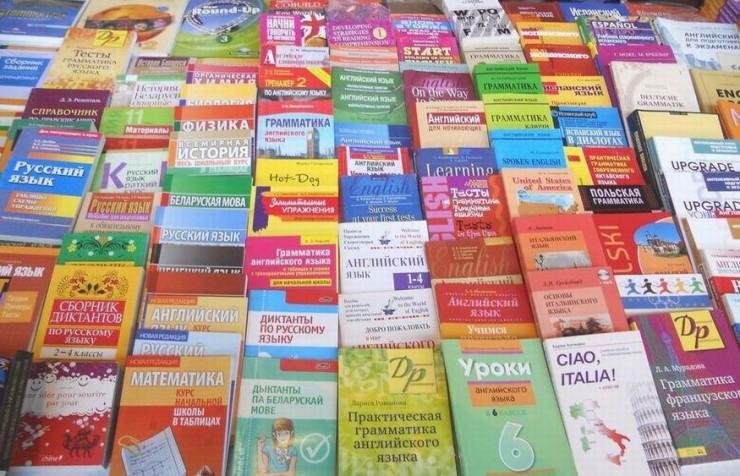 Учебная литература  Ночная книжная ярмарка  выставка  г. Минск  Беларусь