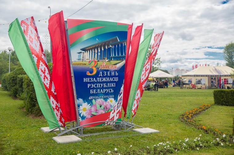 Парк Павлова    г. Минск 3 июля 2017