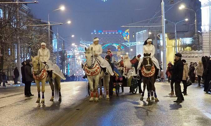 Шествие  парад Дедов Морозов в Витебске 22 декабря 2017