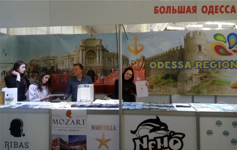 Одесса  Украина   на  туристической выставке  Отдых-2017   10 апреля 2017 Выставочный комплекс  БелЭкспо   Минск
