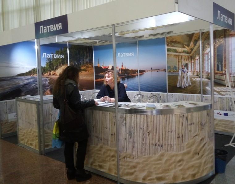 Латвия  на  туристической выставке  Отдых-2017   10 апреля 2017 Выставочный комплекс  БелЭкспо   Минск