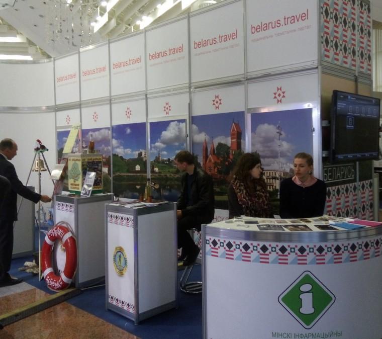 Belarus.travel  на  туристической выставке  Отдых-2017   10 апреля 2017 Выставочный комплекс  БелЭкспо   Минск