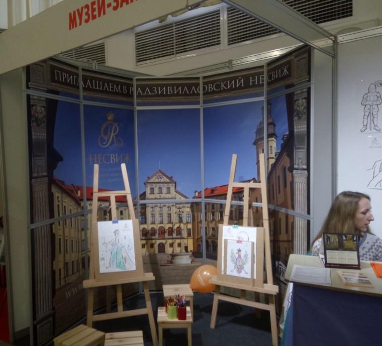 Несвиж  Беларусь   на  туристической выставке  Отдых-2017   10 апреля 2017 Выставочный комплекс  БелЭкспо   Минск