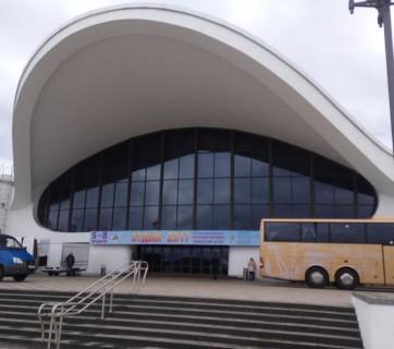 Туристическая выставка  Отдых-2017   10 апреля 2017 Выставочный комплекс  БелЭкспо   Минск