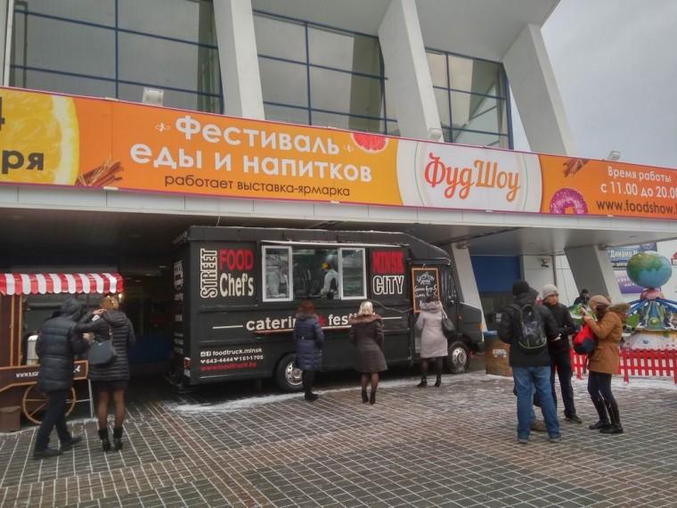 Фестиваль еды и напитков  Фуд Шоу    4 декабря 2016  г. Минск  Дворец Спорта