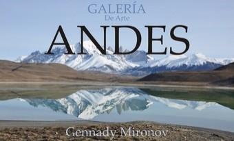 Выставка в галерее  Andes