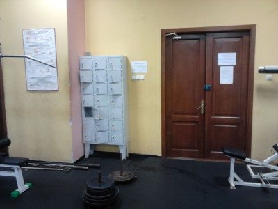 Занятия в тренажерном зале <BR>(Ледовый дворец , г. Брест , ул. Московская, 151)