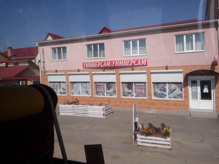 Магазин  между Одессой и Затокой  утро 9:46  12 июля 2017