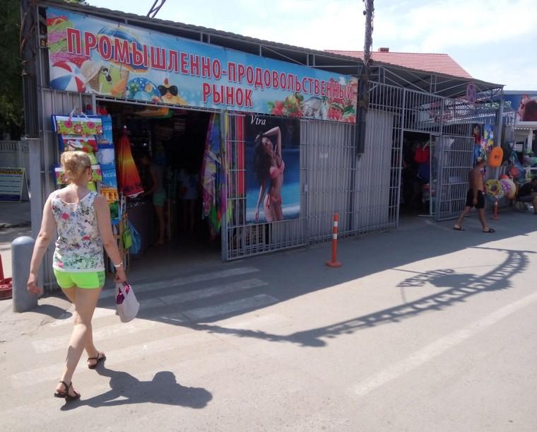 Рынок  рядом с остановкой  Солнечная  поселок Затока  Украина  время 14:31  13 июля 2017