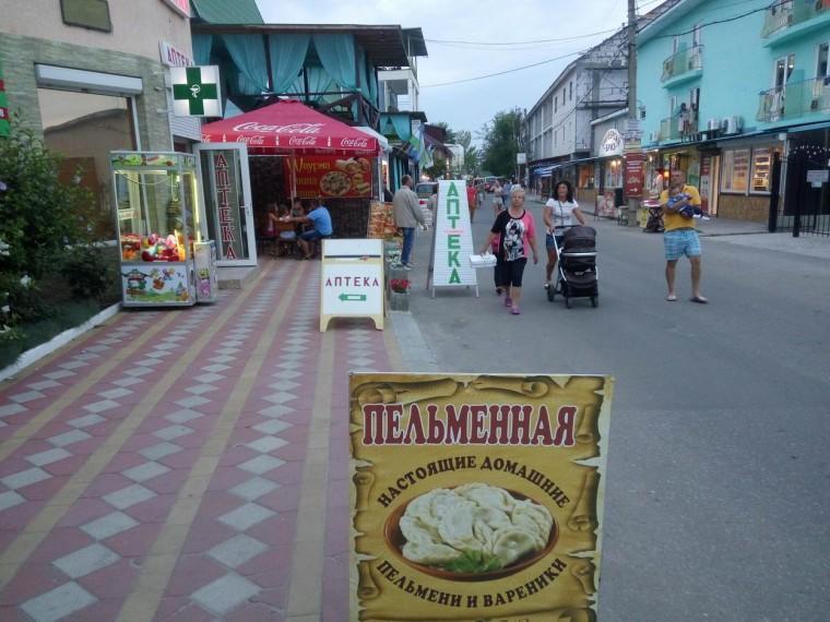 Главная улица  отель  Рось  рядом с остановкой  Солнечная  поселок Затока  Украина  время 21:02  11 июля 2017